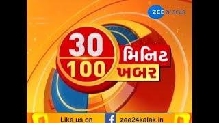 Top 100 News in 30 Minutes | 24-01-2019 | Zee 24 Kalak