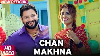 Chan Makhna – Gary Hothi – Gurlej Akhtar