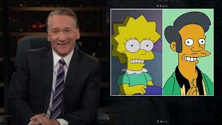 New Rule: The 'What Were You Thinking' Generation   Real Time with Bill Maher (HBO)