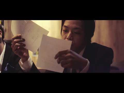 南風とクジラ 「日本チャチャチャ」 Music Video