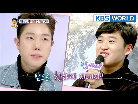 My brother hasn't spoken to me for 9 years now.[Hello Counselor Sub : ENG,TAI / 2018.02.26]