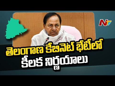 Key decisions in Telangana Cabinet meeting!