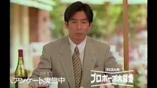 真田広之 CM2