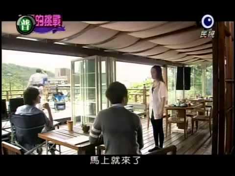 Skip Beat  Episode 04 華麗的挑戰【第4集】4 6