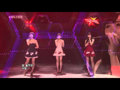 [LIVE] 090116 Gavy NJ - A Love Story @ Music Bank