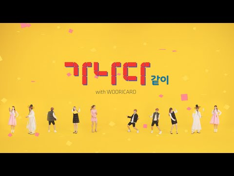 AKDONG MUSICIAN(AKMU) - '가나다같이' Special Video