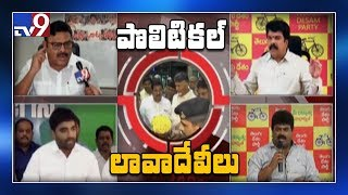 War of words between TDP and YSRCP over IT raids..