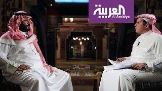 السعودية ورؤية 2030