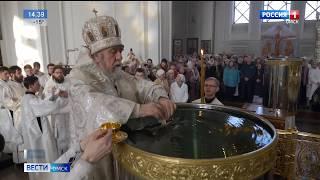 В минувшее воскресенье православные отметили один из главных христианских праздников