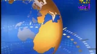 لقاء برئاسة وزير الداخلية يناقش مستوى الأداء الأمني في إب 2018 08 07 ...