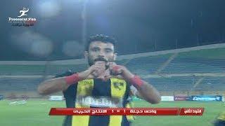 أهداف مباراة وادي دجلة vs الانتاج الحربي | 2 - 1 الجولة الـ 33 الدوري المصري ...