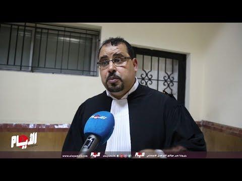 العلاوي عن بوعشرين : تخوّف البرلمانييّن والحكومة من أن يخرج قانون الاتجار بالبشر عن إطاره