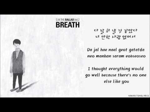 [SM The Ballad: Yesung (Super Junior)] Blind (내가 욕심이 많았다) Hangul/Romanized/English Sub Lyrics