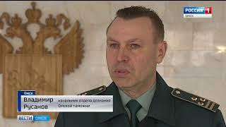 В Омске завершено расследование уголовного дела в отношении бизнесмена Дениса Клевакина