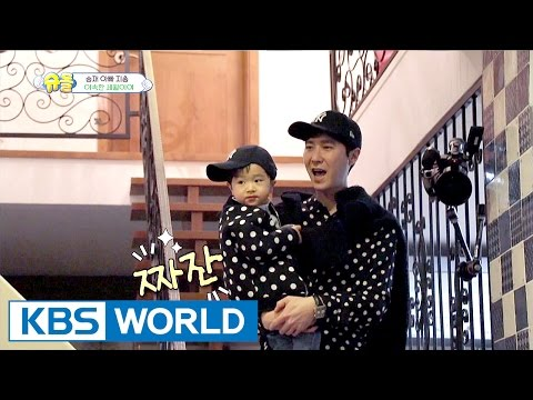 Gogo father and son's bubble couple look [The Return of Superman / 2017.03.26]