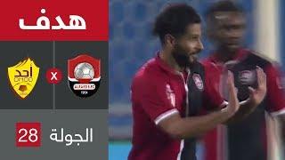 هدف الرائد الثاني ضد أحد (صالح الشهري) في الجولة 28 من دو ...