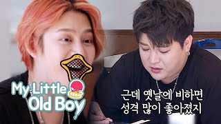 "Shin Dong ""But Compared With the Past, Hee Chul Got Much Nicer"" [My Little Old Boy Ep 160]"
