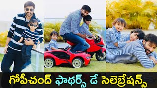 Tollywood hero Gopichand Father's day celebration pics..