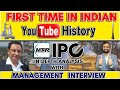 First Time In Indian Youtube History MTAR Technologies Management Interview With IPO Analysis తెలుగు