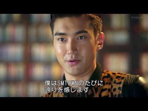 170527 SMTOWN THE STAGE - Super Junior Cut