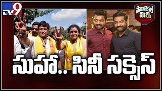 Jr NTR, Jagapathi Babu seek voters' support for Nandamuri ..