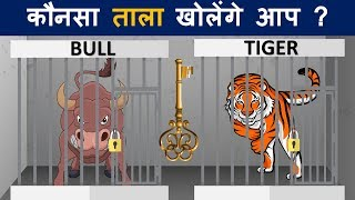 Hindi Riddles and Brain Teasers | Hindi Detective Riddles | Mind Your Logic