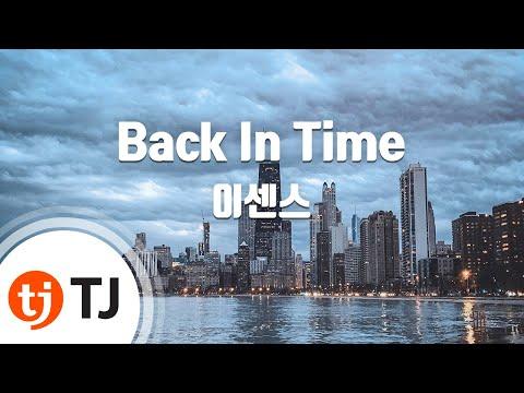 [TJ노래방] Back In Time - 이센스(E SENS) / TJ Karaoke