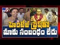 Watch Nara Bhuvaneswari special gesture to a question on RGV