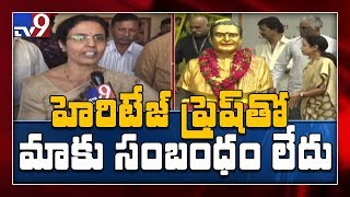 Watch Nara Bhuvaneswari special gesture to a question on R..