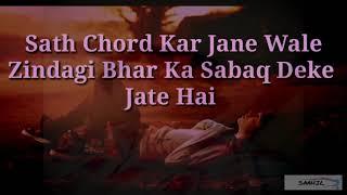 WhatsUp Status || Waqt Nay Yai To Sikhaya || By Saahil
