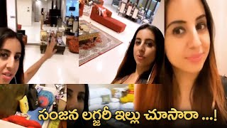 Bujjigadu actress Sanjjanaa's luxury House - Inside View..