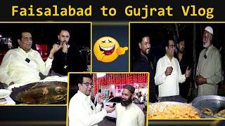 Sajjad Jani New Show😅 | Latest Video Of Sajjad Jani😂 | Sajjad Jani Official