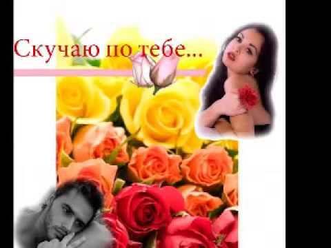 Запах счастья- Вадим Казаченко