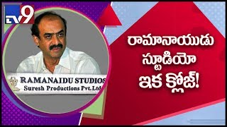 Ramanaidu Studios in Hyd to be shut down?..