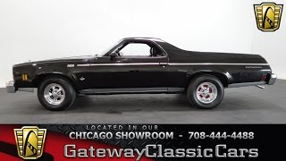 1977 Chevrolet El Camino Gateway Classic Cars Chicago #1014