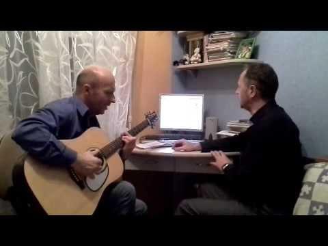 Песня Андрей Бандера - Ивушки