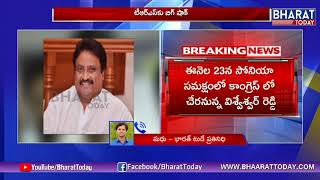 TRS in for another SHOCK; 3 more MPs to resign?..