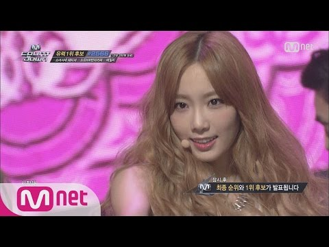 [STAR ZOOM IN] TaeTiSeo 'Holler' Legendary Performance 160428 EP.76