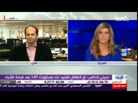 أشرف العايدي على قناة العربية 29 أبريل 2014 Chart