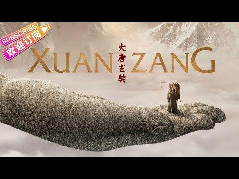 XUAN ZANG: Chinese entry for the Best Foreign Language Film|Huang Xiaoming, Xu Zheng 大唐玄奘【Huashi TV】