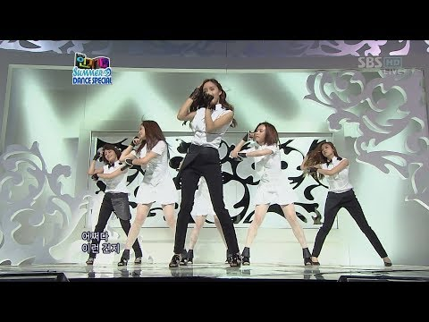 [Debut Stage] 090802 티아라 (T-ARA) - 거짓말 (Lie)