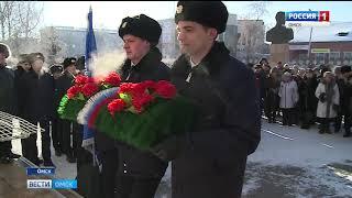 В Омском летно-техническом колледже открыли мемориальную доску