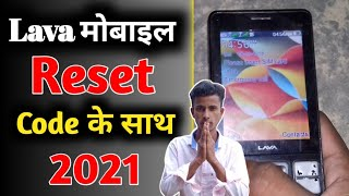 itel keypad phone restore hard reset Code (factory reset) - HL Viral