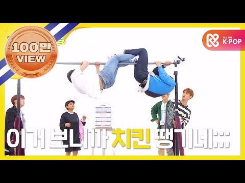 [Weekly Idol EP.356] Who is the best body among VICTON members?!