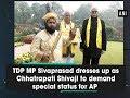 TDP MP Sivaprasad Turns As Chhatrapati Shivaji