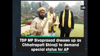 TDP MP Sivaprasad Turns As Chhatrapati Shivaji..
