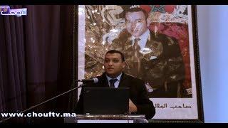 بعد مراكش..البنك المغربي للتجارة الخارجية يعرض بالناظور تدابير تحرير الدرهم | روبورتاج