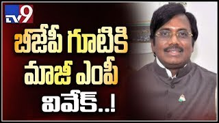 Ex TRS MP to join BJP tomorrow..