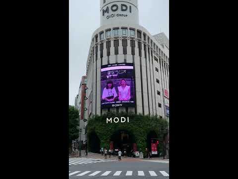MODIビジョン「星空ラジオ」紹介映像