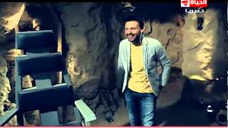 Ramez 3nkh Amon ,رامز عنخ آمون - وفاء عامر